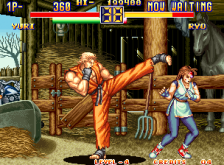 Art of Fighting 2 ingame screenshot
