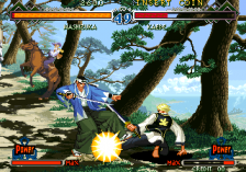 Last Blade 2, The ingame screenshot