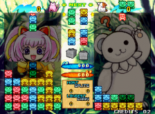 Pochi and Nyaa ingame screenshot