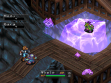 Breath of Fire III ingame screenshot