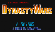 Dynasty Wars title screenshot