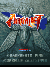 Air Gallet title screenshot