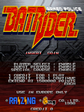 Armed Police Batrider title screenshot