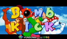 Bomb Kick title screenshot