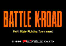 Battle K-Road title screenshot