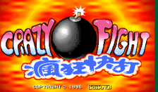 Crazy Fight title screenshot