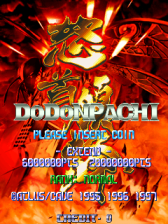 DoDonPachi title screenshot