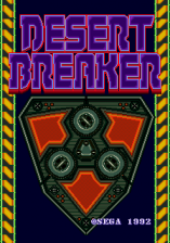 Desert Breaker title screenshot