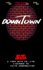 DownTown : Mokugeki title screenshot