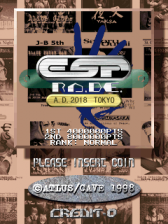 ESP Ra.De. title screenshot