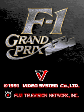 F-1 Grand Prix title screenshot
