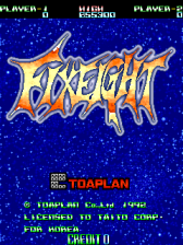 FixEight title screenshot