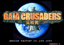 Gaia Crusaders title screenshot
