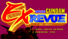 Mobile Suit Gundam EX Revue title screenshot