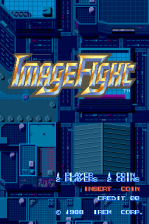 Image Fight title screenshot