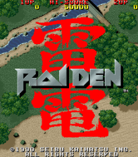 Raiden title screenshot