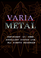 Varia Metal title screenshot