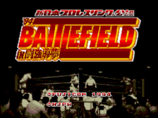 Battle Field '94 in Tokyo Dome title screenshot
