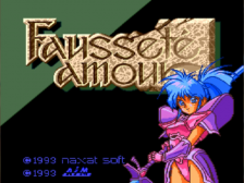 Fausseté Amour title screenshot