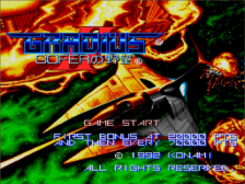 Gradius 2 - Gofer no Yabou title screenshot