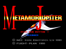 Metamor Jupiter title screenshot