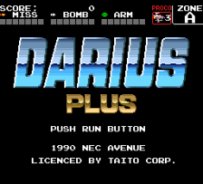 Darius Plus title screenshot