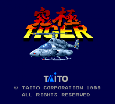 Kyuukyoku Tiger title screenshot