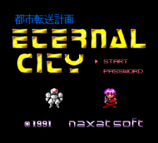 Toshi Tensou Keikaku - Eternal City title screenshot