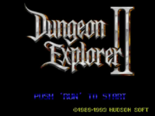 Dungeon Explorer II title screenshot