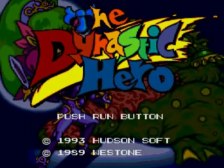 Dynastic Hero, The title screenshot