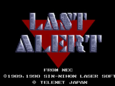 Last Alert title screenshot
