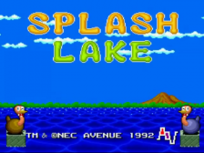 Splash Lake title screenshot