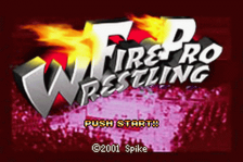Fire Pro Wrestling title screenshot