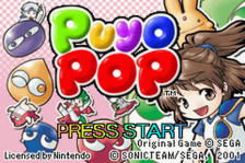 Puyo Pop title screenshot