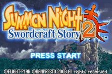 Summon Night - Swordcraft Story 2 title screenshot