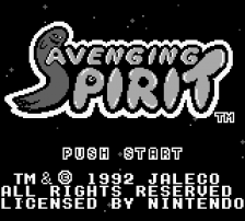 Avenging Spirit title screenshot