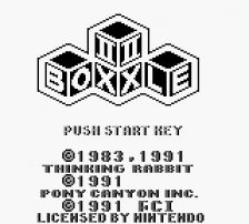 Boxxle II title screenshot