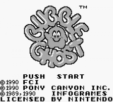 Bubble Ghost title screenshot