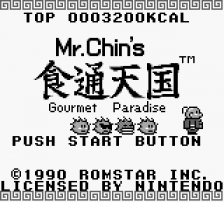 Mr. Chin's Gourmet Paradise title screenshot