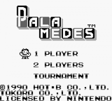 Palamedes title screenshot