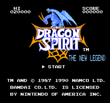 Dragon Spirit - The New Legend title screenshot