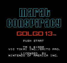 Mafat Conspiracy, The title screenshot