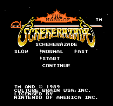 Magic of Scheherazade, The title screenshot