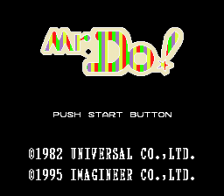 Mr. Do! title screenshot