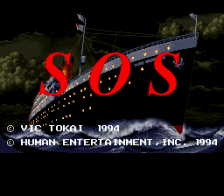 SOS title screenshot