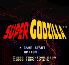 Super Godzilla title screenshot