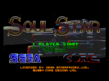 Soul Star title screenshot