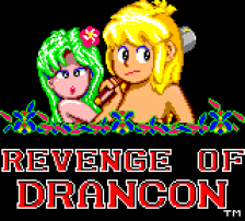 Revenge of Drancon title screenshot