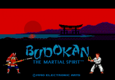 Budokan - The Martial Spirit title screenshot
