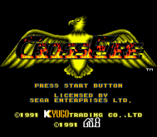 Cross Fire title screenshot